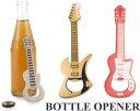 Wild Eye ボトルオープナー 栓抜き ギターせんぬき 瓶ビール アルコールグッズ BBQグッズプレゼント ギフト