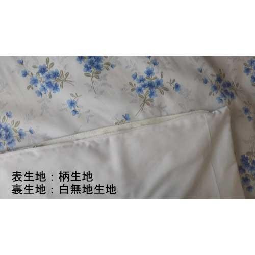 【アウトレット】敷布団カバー 105×210cm 柄色々