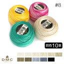 「同色10玉」DMCコットンパール8番糸 白・黒系(色番B5200-310) ページ7/8 116 (メール便不可)