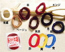 エスコード(麻手縫い糸)中細 麻糸 持手 革用 皮用 手縫い糸 (メール便可)