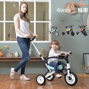 BeneBene三輪車折りたたみかじとり折り畳み2歳おしゃれ3歳室内乗り物おもちゃ乗りもののりもの子供コンパクト子供用かわいい軽量持ち運び4way