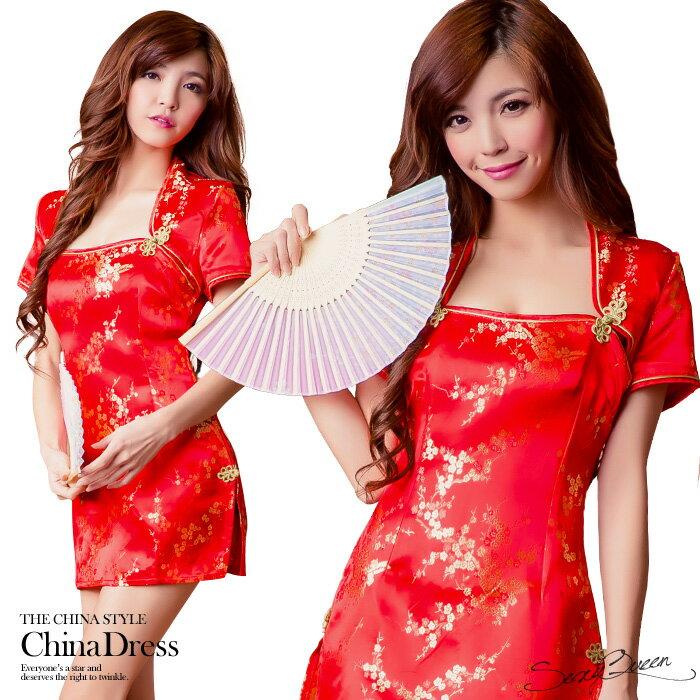 6b88f8c5d8c5f チャイナ服チャイナドレス女性コスプレ衣装ミニワンピ赤レッド テイストセクシー コスプレ衣装