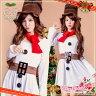 雪だるま クリスマスコスチューム サンタ コスプレ 衣装 雪だるま 仮装 サンタクロースコスチューム 女性用 パーティー レディース サンタコスプレ セット ドレス レディース パーティードレス ホワイト 雪んこ クリスマスコスプレ 通販 サンタ あす楽対応