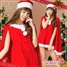 サンタ コスプレ マント ケープ サンタコスプレ クリスマス コスチューム サンタクロース サンタコス サンタコスチューム レディース サンタ衣装 クリスマスコスプレ セクシー パーティ 大きいサイズ 長袖 ワンピース サンタガール