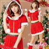 サンタ コスプレ クリスマス コスチューム サンタ衣装 仮装 サンタクロース