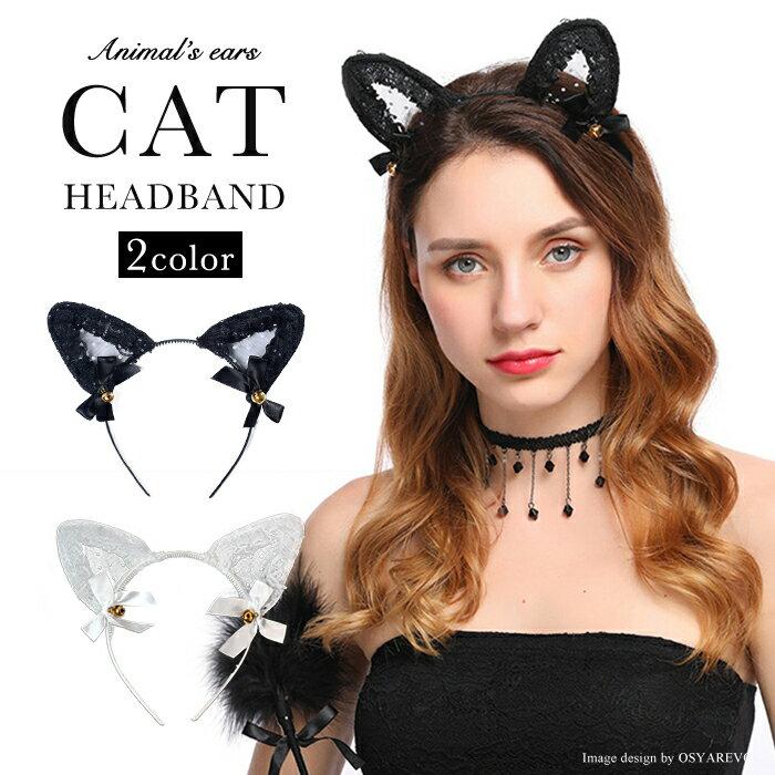 ヘアアクセ ヘッドピース キャット ハロウィン アイテム 猫 ねこ ネコ 小物 ねこ耳 ネコ耳 ねこみみ カチューシャ ブラック 黒 イベント パーティー画像