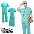 ハロウィン コスプレ 男性用 ドクター 手術着 医者 手術着 ハロウィン 仮装 衣装 コスチューム 大人用 メンズ ホラー ゾンビ