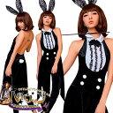 バニーガール コスプレ ウサギ バニー 衣装 コスプレ 大人 制服 セクシー ハロウィン アニマル