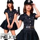 コスプレ ポリス コスプレ衣装 セクシー 制服 ミニスカポリス 帽子 警察 ハロウィン コスチューム 衣装 ミニスカート 大人 costume 女性 婦人警官 仮装 衣装