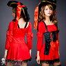 海賊 パイレーツ コスチューム 大人 レディース 小悪魔 マリン 船長 海賊帽 キャプテン ハロウィン コスプレ コスチューム衣装