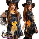コスプレ ハロウィン 魔女 帽子 コスチューム 衣装 仮装 レディース 魔法使い 魔術師 アリス 帽子屋 ファンタジー コスプレ衣装 ウィッチ ハロウィン衣装 大人