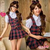 コスプレ 半袖 制服 女子高生 仮装 衣装 ブレザー ベスト チェックスカート チェック柄 コスプレ衣装