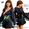 コスプレ 和服 着物 コスチューム 衣装 仮装 花魁 和装 ハロウィン コスプレ衣装 着物ドレス 帯 レディース
