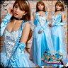 プリンセス 衣装 大人 レディース コスチューム ドレス 姫 ロリータ ワンピース ハロウィン仮装 ハロウィン コスプレ コスチューム衣装