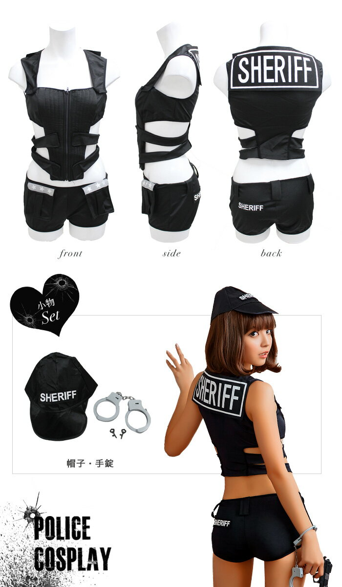 ポリスコスプレコスチュームハロウィンコスプレセクシー制服ミニスカ婦警アーミーポリスコスプレ衣装警官警察仮装POLICEポリスコスプレ大人女性