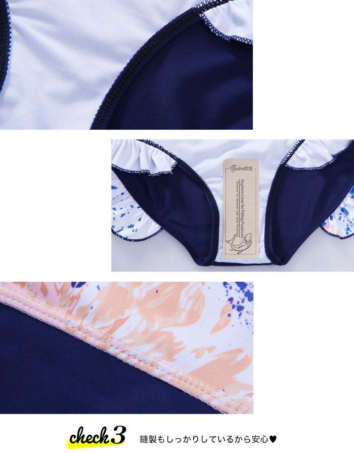 フィットネス水着レディースセパレート長袖ハイライズフリルショーツ柄花柄ネイビースポーティかわいい上下セット大きいサイズ送料無料体型カバー水着セットおしゃれあす楽対応