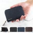 ポールスミス 財布 コインケース 小銭入れ 定期入れ パスケース カードケース メンズ Paul Smith ジップストローグレイン 873219 PSC780 1
