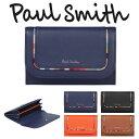 ポールスミス レディース 名刺入れ カードケース スワールインセット 883734 W282S Paul Smith 正規品 新品 ブランド ギフト プレゼント 婦人 女性 彼女
