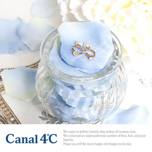 Canal4℃(カナルヨンドシー)『リバーシブルイヤリング』