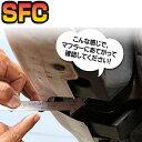 【クーポンあり】【安心のメーカー直販 専門店】SFC特製 事...