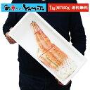 """タラバ蟹""""最安値""""に挑戦!大きなタラバ蟹 5Lサイズ 一肩1kg [NET800g] シュリンクパッ ..."""