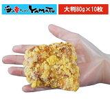 大きくジャンボ 若鶏竜田揚げ 大判80g×10枚 龍田揚げ たつた 肉 惣菜 おつまみ