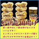 大きくジャンボ 若鶏竜田揚げ 大判80g×10枚 龍田揚げ たつた 肉 惣菜 おつまみ 2