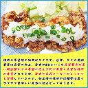 大きくジャンボ 若鶏竜田揚げ 大判80g×10枚 龍田揚げ たつた 肉 惣菜 おつまみ 3