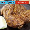 手羽先黄金焼きプレミアム 17本入 計1kg てばさき 鶏 ...