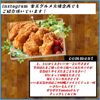 広島県産牡蠣むき身1kg際立つ超大粒3Lサイズ冷粒カキかき冷凍食品惣菜