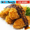 【クーポンで半額】三陸カキフライ 600g(20粒入) 牡蠣 かき 揚げ物 惣菜 冷凍食品【水産庁】
