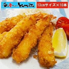 山田優に批判の声!「料理やり慣れてない」と言われるその根拠は…