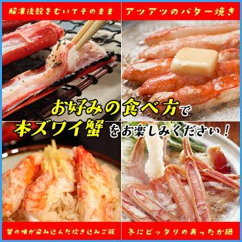 ボイル本ズワイ蟹脚1kgカニかに船上凍結グルメずわい贈答海鮮ギフト内祝い