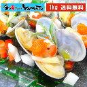 アサリの味噌汁(ZIP・すまたんで紹介)のレシピ