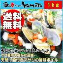 天然 殻付きアサリの旨味ボイル どっさり1kg 冷凍食品 あさり 貝 かい カイ 浅利【クーポンで580円OFF】