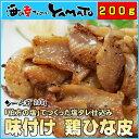味付け鶏ひな皮200g 焼き鳥 冷凍食品 鶏肉 おつまみ 惣菜