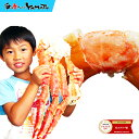 特大タラバ蟹1kg カニ タラバガニ かに 蟹 たらば蟹 たらばかに お中元 お歳暮 敬老の日 ギフト 2kg 3kg 5kgの商品画像