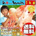◆楽天三木谷社長に『旨いね?!』と言わせた自慢の味!!2014楽天年間ランキング食品部門第1位...
