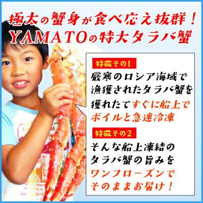 特大タラバ蟹1kg カニ タラバガニ かに 蟹 たらば蟹 たらばかに お中元 お歳暮 敬老の日 ギフト 2kg 3kg 5kg 画像2