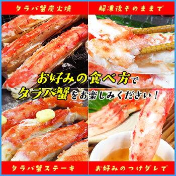 特大タラバ蟹カニかに船上ボイル船上凍結厳選1kg2kg3kg5kgたらばがにタラバガニグルメ贈答海鮮ギフト内祝い