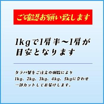 【まとめ買いクーポン発行中】特大タラバ蟹かにカニ船上ボイル船上凍結厳選極太ボイルたらば1kg2kg3kg5kg贈答ギフトホワイトデー