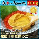 ミョウバン不使用で更に美味しく!1パックでうに丼約2杯分!トロッと旨い急速冷凍品生食用ウニ100g