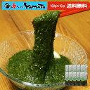 三陸産ギバサ100g x10パック 合計1kg 味噌汁 サラダ ぎばさ アカモク 海藻 朝食 ...