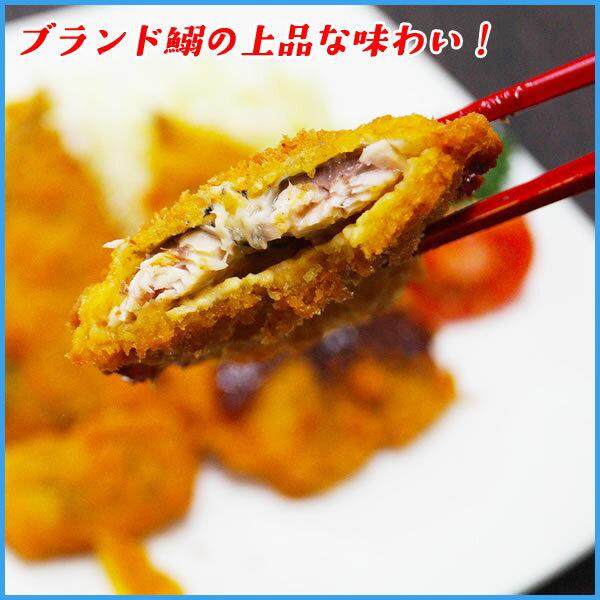 北釧まいわしフライ 70gサイズ×10尾入り イワシ 鰯 イワシフライ いわしフライ 惣菜