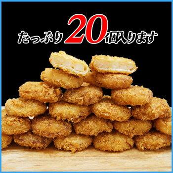 ゴロゴロえびかつ20個入り冷凍食品エビ海老から揚げ惣菜エビカツおつまみ