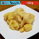 エビマヨネーズ 130g 冷凍食品 簡単料理 えび 海老