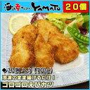 ゴロゴロえびかつ 20個入り 冷凍食品 エビ 海老から揚げ 惣菜 エビ...
