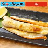 定塩紅鮭ハラス 1kg 海鮮 さけ サケ ギフト 朝食 お弁当 おつまみ