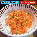 手ほぐし紅鮭 50g×6本セット  【abt-1133560】【APIs】 (軽税)