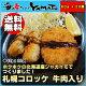 【送料無料】ホクホクの北海道産ジャガイモでつくりました! 札幌コ...
